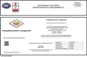 Koluman ISO 14001
