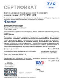 Koluman ISO 2701
