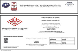 Koluman ISO 9001